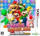 PUZZLE & DRAGONS SUPER MARIO BROS. EDITION (3DS) (Japan Version)