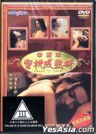 Crazy Love (1993) (DVD) (Hong Kong Version)
