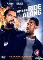 Ride Along (2014) (DVD) (Hong Kong Version)
