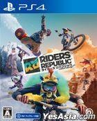 Riders Republic (Japan Version)