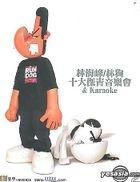 Jan Lam Live Concert VCD Karaoke
