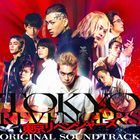 Movie Tokyo Revengers Original Soundtrack (Japan Version)