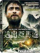 Jungle (2017) (DVD) (Taiwan Version)