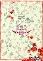Yang Hee Eun Best - Memories