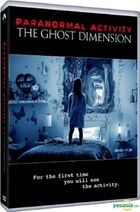 Paranormal Activity: The Ghost Dimension (2015) (DVD) (Hong Kong Version)