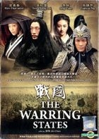 The Warring States (2011) (DVD) (English Subtitled) (Malaysia Version)