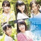 Kitto Watashi wa / Naseba Naru  [Type SP] (SINGLE+DVD)  (First Press Limited Edition) (Japan Version)