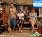 Umi (SINGLE+DVD)(Hong Kong Version)