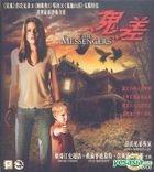 The Messengers (VCD) (Hong Kong Version)
