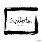 Guckkasten Vol. 2 - Frame (Normal Edition)