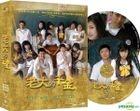 I Am Sam (DVD) (End) (Multi-audio) (KBS TV Drama) (Taiwan Version)