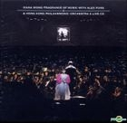 Ivana Wong Fragrance Of Music With Alex Fung & Hong Kong Philharmonic Orchestra Live (2CD) - 王菀之