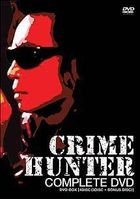 Climb Hunter Complete DVD (DVD) (First Press Limited Edition) (Japan Version)