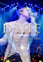 D-LITE D'scover Tour 2013 in Japan - DLive - (2DVDs) (Normal Edition)(Japan Version)