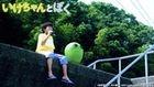 Ike-chan to Boku (DVD) (Japan Version)