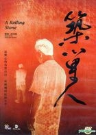 A Rolling Stone (DVD) (Taiwan Version)