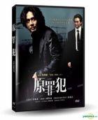 Old Boy (2003) (DVD) (Digitally Remastered) (Taiwan Version)