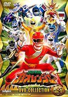 Hyakuju Sentai Gaoranger DVD Collection Vol.1 (Japan Version)