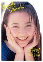 Saihoukyu GOOD SONGS 30th Anniversary Best Album (ALBUM+DVD +BOOK) (First Press Limited Edition) (Japan Version)
