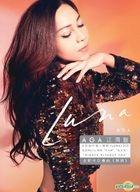 Luna (2CD) (With Album Poster)