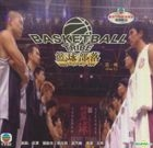 Basketball Tribe (VCD) (Part 1) (To Be Continued) (Hong Kong Version)