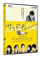 SAD TEA (Japan Version)