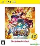 Ultra Street Fighter IV (廉價版) (日本版)
