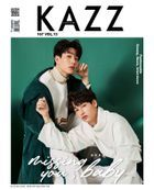 KAZZ : Vol. 167 - Off & Gun - Cover A