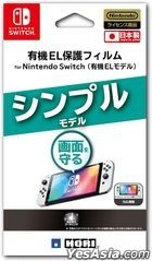 OLED Protect Film for Nintendo Switch (OLED Model) (Japan Version)