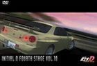 Initial D Fourth Stage Vol.10 (Japan Version)