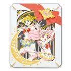 Pretty Guardian Sailor Moon Eternal Paper Theater