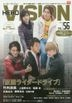 Hero Vision New type Actor's Hyper Visual Magazine Vol. 56 2015