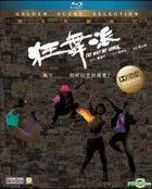 The Way We Dance (2013) (Blu-ray + DVD) (Hong Kong Version)