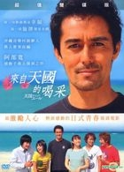 Cheers From Heaven (2 Disc Edition) (DVD) (Taiwan Version)