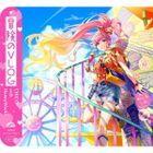 Bouken no VLOG  (Normal Edition) (Japan Version)