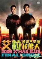 2009 X'mas ILUB Final Show (DVD) (Hong Kong Version)