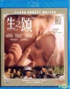 Eternity / Eternite (2016) (Blu-ray) (Hong Kong Version)
