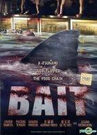 Bait (2012) (DVD) (Malaysia Version)