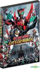 OOO, Den-O, All Riders: Let's Go Kamen Riders (2011) (DVD) (Hong Kong Version)