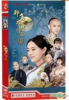 Nothing Gold Can Stay (2017) (H-DVD) (Ep. 1-74) (End) (China Version)