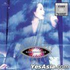 A Rare Shirley Kwan Concert (2 SACD)