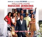 Welcome Home Roscoe Jenkins (2008) (VCD) (Hong Kong Version)