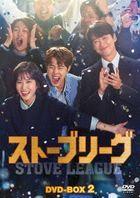 Stove League (DVD) (Box 2) (Japan Version)