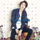 Jung Joon Young Mini Album Vol. 2 - Teenager (CD + DVD) (Taiwan Version)