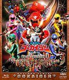 Kaizoku Sentai Gokaiger Blu-ray Collection 1  (Japan Version)