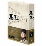 Horse Doctor (DVD) (Box 1) (Japan Version)