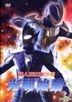 Ultraman Mebius : Hikari Saga (DVD) (Hong Kong Version)