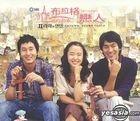 Lovers in Prague Original Soundtrack (2CD+DVD) (Taiwan Version)