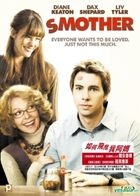 Smother (2008) (DVD) (Hong Kong Version)