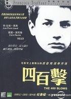 The 400 Blows (1959) (DVD) (Hong Kong Version)
